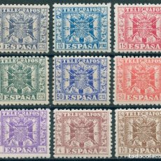 Timbres: TELÉGRAFOS - EDIFIL 76/84** - ESPAÑA 1940-42 - ESCUDO DE ESPAÑA. Lote 174239852