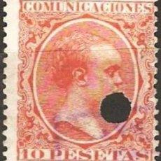 Sellos: EDIFIL Nº 228T TELEGRAFOS 10P. BERMELLON ( 21,00 € . Lote 176251858