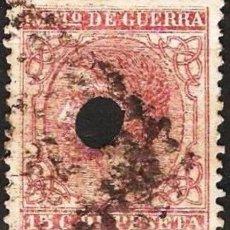 Sellos: EDIFIL Nº 188T TELEGRAFOS ( 15,00 € ). Lote 176900500