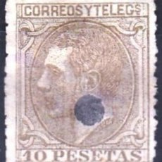 Francobolli: EDIFIL 209T 10P SEPIA OLIVA ( 34,00 € ). Lote 176901414