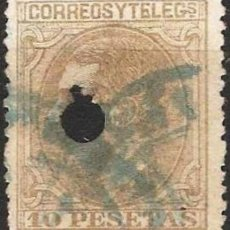 Sellos: EDIFIL 209T 10P SEPIA OLIVA ( 34,00 € ). Lote 176901478