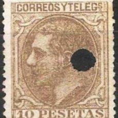 Sellos: EDIFIL 209T 10P SEPIA OLIVA ( 34,00 € ). Lote 176901585