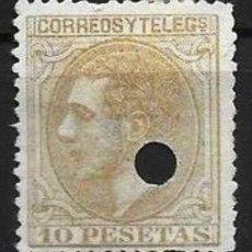 Sellos: EDIFIL 209T 10P SEPIA OLIVA ( 34,00 € ). Lote 176901628