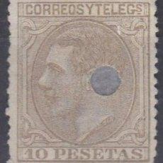Sellos: EDIFIL 209T 10P SEPIA OLIVA ( 34,00 € ). Lote 176901684