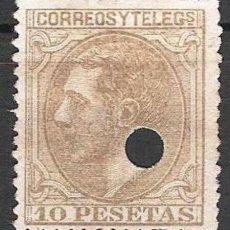 Sellos: EDIFIL 209T 10P SEPIA OLIVA ( 34,00 € ). Lote 176901760