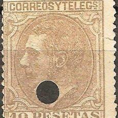 Sellos: EDIFIL 209T 10P SEPIA OLIVA ( 34,00 € ). Lote 176901829