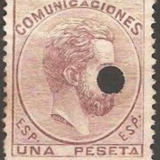 Sellos: EDIFIL Nº 127T - TELEGRAFOS ( 8,25 € ). Lote 176904092