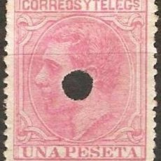 Sellos: EDIFIL Nº 207T- TELEGRAFOS (8,25 € ). Lote 176904533