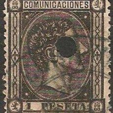 Sellos: EDIFIL Nº 169T V CATALOGO 2013 ( 7,25 € ). Lote 176923725
