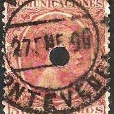 Sellos: EDIFIL Nº 224T TELEGRAFOS ( 7,25 € ). Lote 176923929