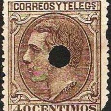 Sellos: EDIFIL Nº 205 T TELEGRAFOS ( 8,25 € ). Lote 176924594