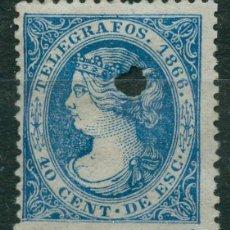 Sellos: TELÉGRAFOS - EDIFIL 14T (*) - ESPAÑA 1866 - ISABEL II. Lote 178326685
