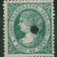 Sellos: TELÉGRAFOS - EDIFIL 15T (*) - ESPAÑA 1866 - ISABEL II. Lote 178326858