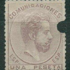Sellos: TELÉGRAFOS - EDIFIL 127T (*) - ESPAÑA 1872-73 - AMADEO I. Lote 178327355
