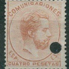 Sellos: TELÉGRAFOS - EDIFIL 128T (*) - ESPAÑA 1872-73 - AMADEO I. Lote 178327472