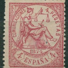Sellos: TELÉGRAFOS - EDIFIL 151T (*) - ESPAÑA 1874 - ALEGORIA DE LA JUSTICIA. Lote 178327665