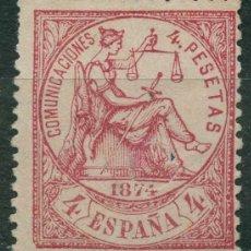 Timbres: TELÉGRAFOS - EDIFIL 151T (*) - ESPAÑA 1874 - ALEGORIA DE LA JUSTICIA. Lote 178327665