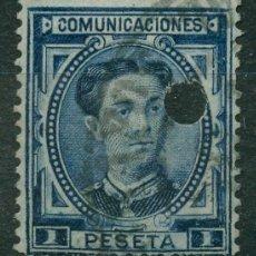 Sellos: TELÉGRAFOS - EDIFIL 180T - ESPAÑA 1876 - ALFONSO XII. Lote 178327835