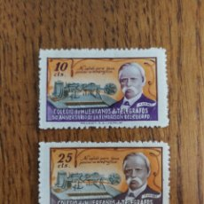 Sellos: BENEFICENCIA HUÉRFANOS DE TELÉGRAFOS N°30A Y 31A, VARIEDADES (FOTOGRAFÍA REAL). Lote 179165865