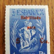 Sellos: COLEGIO DE HUÉRFANOS DE CORREOS HABILTACION EN ROJO, MNH (FOTOGRAFÍA REAL). Lote 179246032