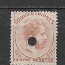 Sellos: ESPAÑA TELÉGRAFOS 1872 EDIFIL 128T - 2/43. Lote 180184542