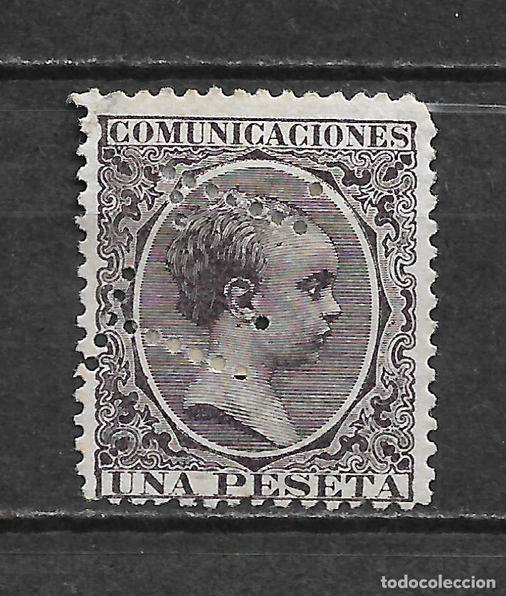 ESPAÑA TELÉGRAFOS 1889 EDIFIL 226T - 2/45 (Sellos - España - Telégrafos)
