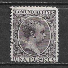 Sellos: ESPAÑA TELÉGRAFOS 1889 EDIFIL 226T - 2/45. Lote 180186330