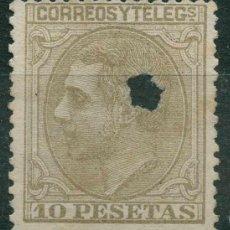 Francobolli: TELÉGRAFOS - EDIFIL 209T - ESPAÑA 1879 - ALFONSO XII. Lote 184335541