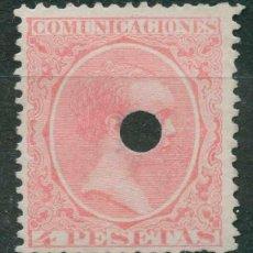 Selos: TELÉGRAFOS - EDIFIL 227T - ESPAÑA 1889-99 - ALFONSO XIII TIPO PELÓN. Lote 184335812