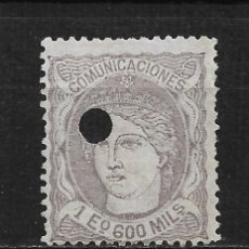 Sellos: ESPAÑA 1870 EDIFIL 111T - 9/1. Lote 184448003
