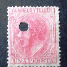 Sellos: TELÉGRAFOS, EDIFIL 207T, TALADRADO.. Lote 185725250