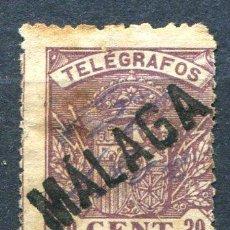 Sellos: EDIFIL 34 DE TELÉGRAFOS. 30 CTS AÑO 1901. USADO. COLOR DE ÓXIDO. Lote 186257010
