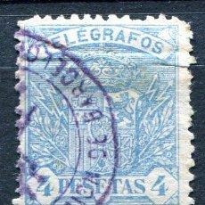 Sellos: EDIFIL 61 DE TELÉGRAFOS. 4 PTAA AÑO 1921. USADO. . Lote 186257623