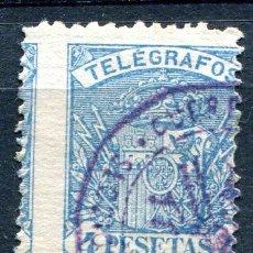 Sellos: EDIFIL 61 DE TELÉGRAFOS. 4 PTAS AÑO 1921. USADO. . Lote 186257702