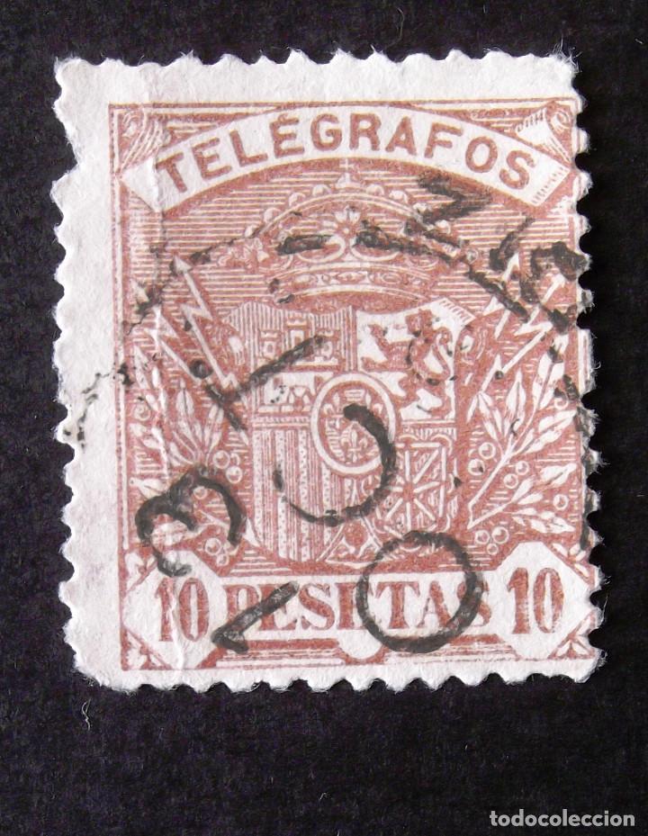 TELÉGRAFOS, EDIFIL 62, SELLO USADO. ESCUDO. (Sellos - España - Telégrafos)