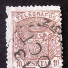 Sellos: TELÉGRAFOS, EDIFIL 62, SELLO USADO. ESCUDO.. Lote 210464037