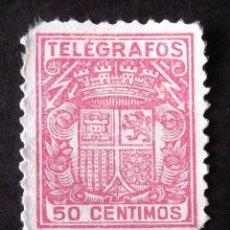 Sellos: TELÉGRAFOS, EDIFIL 72, SELLO USADO, SIN MATASELLAR. ESCUDO.. Lote 186402043