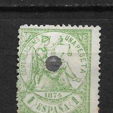 Sellos: ESPAÑA 1874 EDIFIL 150T - 3/10. Lote 188593962