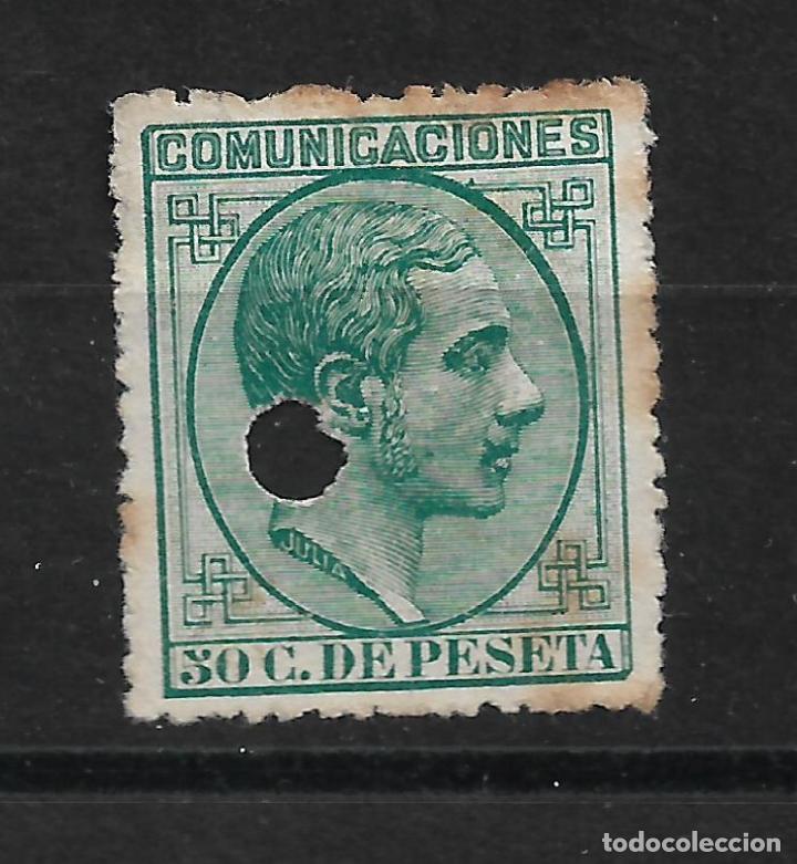 ESPAÑA 1878 EDIFIL 196T - 3/10 (Sellos - España - Telégrafos)