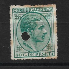 Sellos: ESPAÑA 1878 EDIFIL 196T - 3/10. Lote 188619436