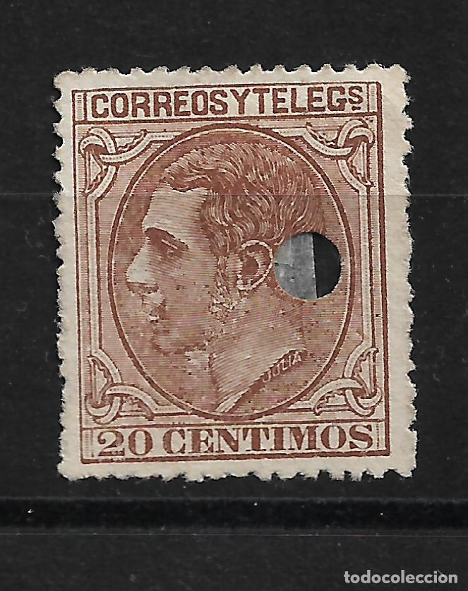ESPAÑA 1879 EDIFIL 203T - 3/10 (Sellos - España - Telégrafos)