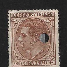 Sellos: ESPAÑA 1879 EDIFIL 203T - 3/10. Lote 188619560