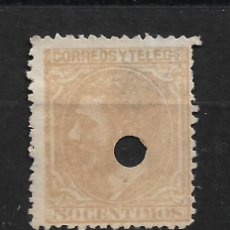 Sellos: ESPAÑA 1879 EDIFIL 206T - 3/10. Lote 188620343