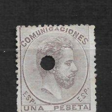 Sellos: ESPAÑA 1872 EDIFIL 127T - 15/15. Lote 190585998