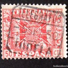 Sellos: TELÉGRAFOS, EDIFIL 89, SELLO USADO CON MATASELLO: TUDELA. ESCUDO.. Lote 192865650
