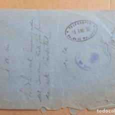 Sellos: TELEGRAFOS 1952 PALMA DE MALLORCA. Lote 193318568