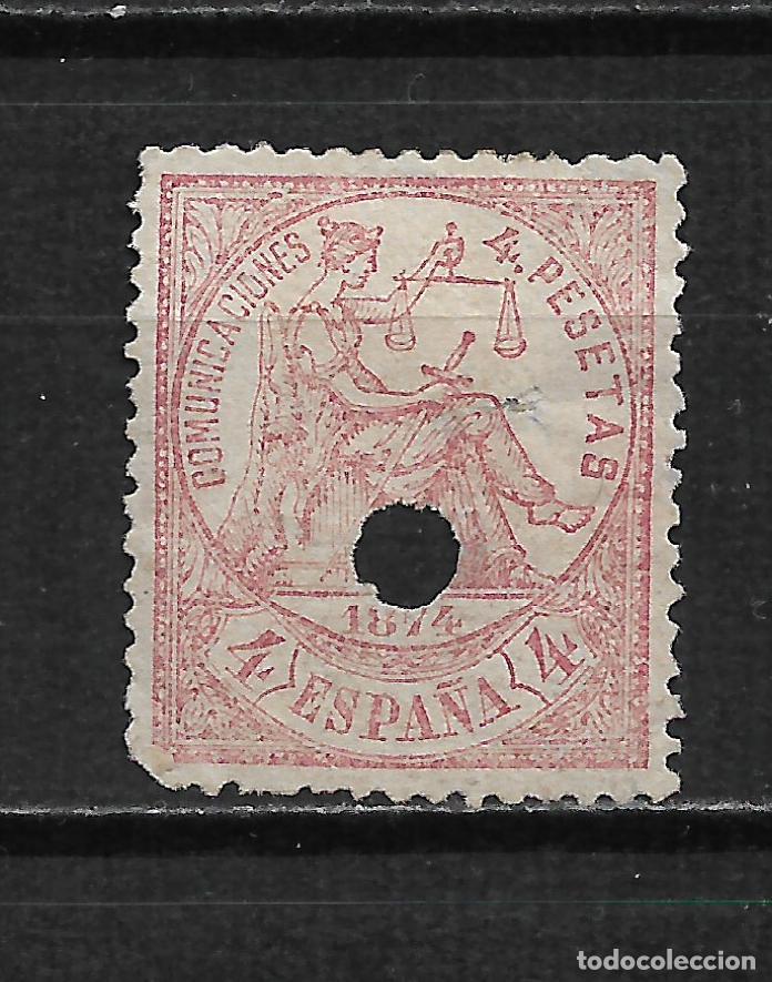 ESPAÑA 1874 EDIFIL 151T USADO - 2/10 (Sellos - España - Telégrafos)