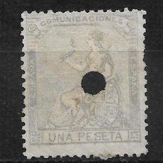 Sellos: ESPAÑA 1873 EDIFIL 138T USADO - 2/10. Lote 194627403