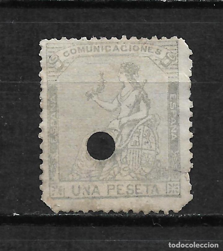 ESPAÑA 1873 EDIFIL 138T USADO - 2/10 (Sellos - España - Telégrafos)