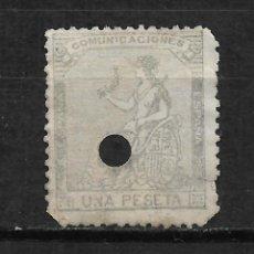 Sellos: ESPAÑA 1873 EDIFIL 138T USADO - 2/10. Lote 194627420